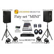"Звуковое оборудование: комплект ""MINI"" - аренда, прокат, фото 1"