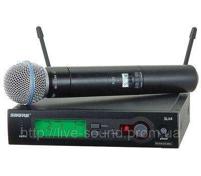 Радиомикрофон Shure SLX Beta 58a - аренда, прокат, фото 1