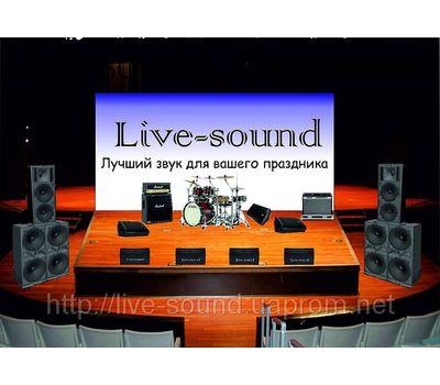 Музыкальное оборудование - аренда, прокат, фото 1